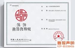 zuzhi jigou